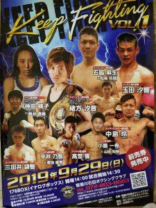 ボクシングのポスター